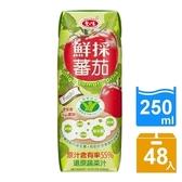 【愛之味】OLIGO健字號鮮採蕃茄汁250ML(24瓶/箱)X2箱