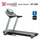 【線上體育】Attacus 跑步機 AT-400 買hoka one one 享加購價
