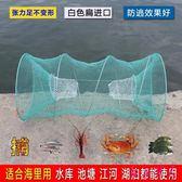 捕魚籠漁網彈簧折疊螃蟹籠子海用撲蝦籠圓形黃鱔魚網捕魚工具自動LXY1904『紅袖伊人』