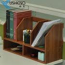 雨生桌上書架簡易桌面置物架辦公桌小書架書桌收納架木儲物架層架