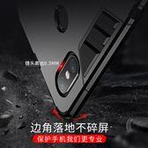 小米8手機殼6防摔max3全包硬殼帶支架【3C玩家】