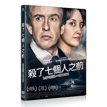 殺了七個人之前 DVD Shepherds and Butchers 免運 (購潮8)
