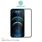 摩比小兔~NILLKIN Apple iPhone 12 Pro Max 6.7吋 PC 滿版玻璃貼