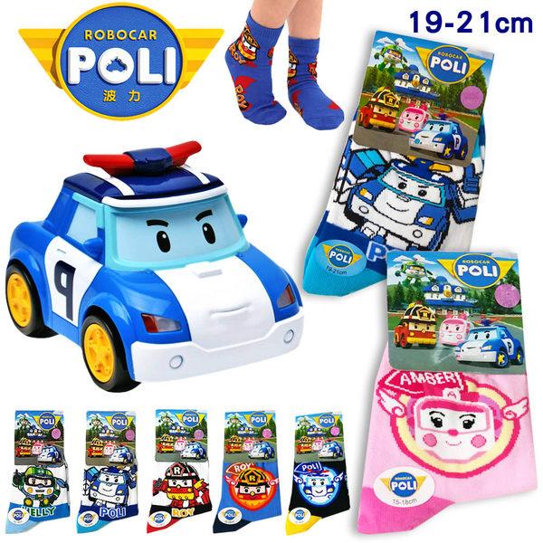 POLI 救援小英雄 波力 羅伊 赫利 安寶 童襪 條紋款 可挑款 顏色隨機出貨 19-21cm 1/2襪