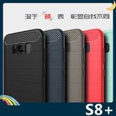 三星 Galaxy S8+ Plus 戰神碳纖保護套 軟殼 金屬髮絲紋 軟硬組合 防摔全包款 矽膠套 手機套 手機殼