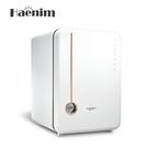 Haenim智能美型消毒機/消毒殺菌烘乾機 4PLUS LED-白玫瑰金 G-HN-04L-WG-00-FF