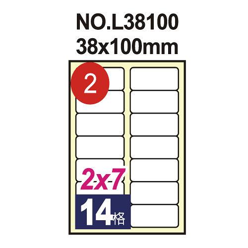 【奇奇文具】鶴屋 電腦標籤 NO.02 電腦列印標籤紙/三用標籤/14格留邊/38×100mm (20張/包)