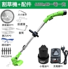 割草機 電動割草機110v 除草機 打草機 充電割草機 掌上型多功能割草機 鬆土機鋤草機