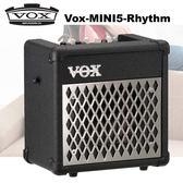 【非凡樂器】VOX MINI5 RHYTHM 吉他擴大音箱 可電池供電 銀黑款 / 贈導線 公司貨保固