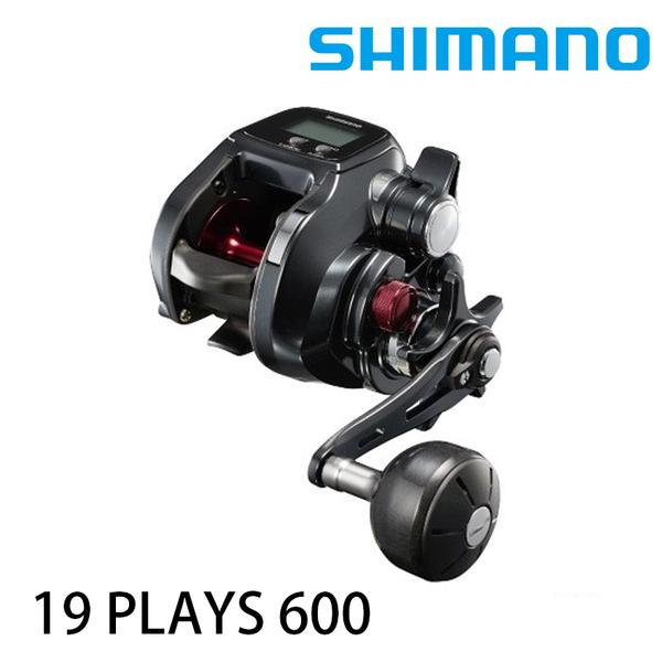 漁拓釣具 SHIMANO 19 PLAYS 600 [電動捲線器]