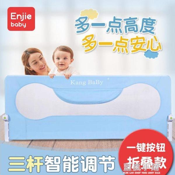 恩杰寶貝嬰兒童無縫床護欄寶寶床邊圍欄大床擋板防摔掉1.8米1.5通QM 藍嵐