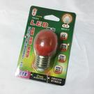 LED 燈泡 圓滿燈-E27 (紅光)