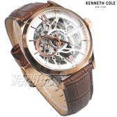 Kenneth Cole 羅馬風情 雙面鏤空 腕錶 自動上鍊機械錶 男錶 玫瑰金x咖啡 真皮錶帶 KC51021002