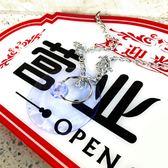 壓克力創意雙面營業中歡迎光臨店鋪掛牌有事外出空調開放提示門牌