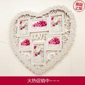 歐式6寸家庭影樓愛心黏牆連身組合相框創意禮物相框心形照片牆   居家物語
