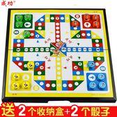 兒童玩具飛行棋磁性摺疊游戲棋便攜式幼兒益智玩具親子兒童節禮物   小時光生活館