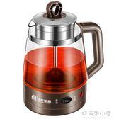 220v煮茶器黑茶全自動蒸汽煮茶壺家用玻璃電熱水壺普洱蒸茶壺茶器 好再來小屋