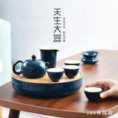 泡茶組 霽藍功夫茶具整套家用簡約茶壺陶瓷茶杯干泡小茶盤茶臺LB9392【123休閒館】