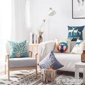 抱枕北歐鹿含芯家用靠背墊現代簡約亞麻靠枕客廳棉麻沙發靠墊 NMS快意購物網