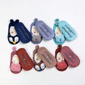 兒童襪子秋冬新款寶寶襪子立體卡通公仔兒童防滑地板襪羽毛紗嬰兒襪地板襪走心小買賣