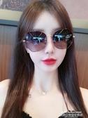 墨鏡2020新款墨鏡女韓版潮偏光太陽眼鏡抖音網紅圓臉大臉顯瘦 萊俐亞