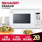 (((福利電器))) SHARP 夏普 ...