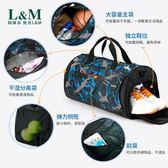 【優選】健身包運動包單肩訓練包手提行李包潮瑜伽包