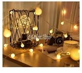 聖誕LED星星小彩燈閃燈串燈滿天星房間佈置裝飾網紅燈臥室少女心 快速出貨