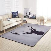 簡約美式創意潮牌客廳茶幾地毯 北歐臥室瑜伽地墊可定製WY『全館好康1元88折』