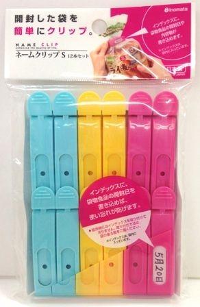 日本製【Inomata】6209 NAME CLIP 可標記封口夾 小 / 12入