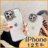 鏡頭造型 蘋果 iPhone 12 Pro i12 mini 12 Promax 公仔手機殼 全包邊透明殼 軟殼 簡約 輕薄款 保護殼