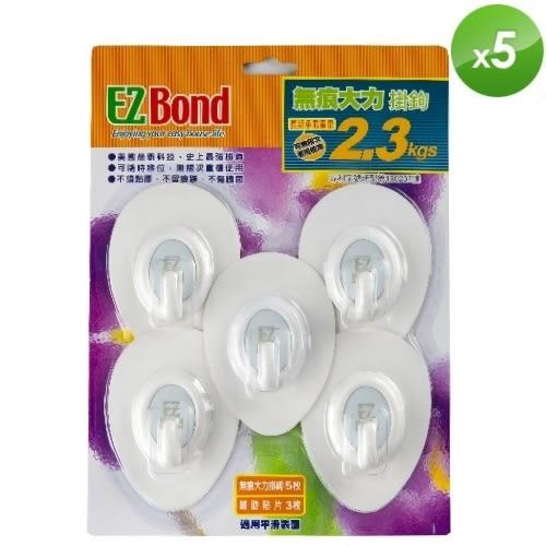 【0819購物商城】EZ Bond無痕大力掛勾(買一卡掛勾就送1個配件)-5卡/組