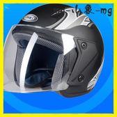 安全帽士摩托車個性酷半覆式安全帽防霧成人機車安全帽