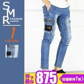 牛仔褲-韓工作迷彩袋牛仔褲-街頭潮流特色款《004HB002》藍色【現貨+預購】『SMR』