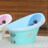 新生的兒寶寶洗澡盆嬰兒小號省水洗澡桶可坐躺小孩家用兒童浴盆TT656『美鞋公社』