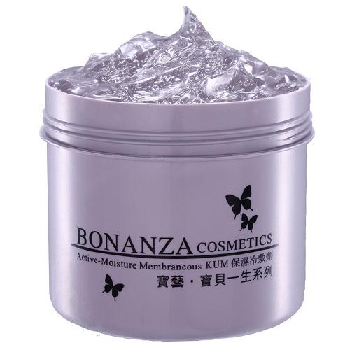 BONANZA 寶藝 保濕冷敷劑/冷膚劑 550g (附刮棒)  寶貝一生系列 【聚美小舖】