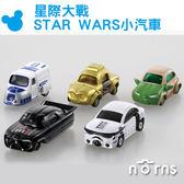Norns 【日貨Tomica小汽車(星際大戰)】星際大戰 STAR WARS 黑武士 尤達 日本TOMICA 多美小汽車
