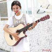 吉他 38寸41寸民謠木吉他初學者男女學生用練習琴樂器新手入門吉他T 10色