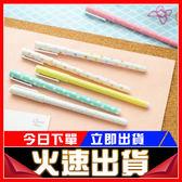 [24hr-現貨快出] 【筆紙膠帶】韓版創意文具波點系列精美中性筆(彩)可愛水筆套裝6支