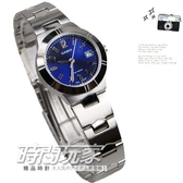 CASIO 卡西歐LTP-1241D-2A2簡約指針 深藍色面 33mm 女錶 LTP-1241D-2A2DF 防水手錶 鋼錶帶款 數字錶