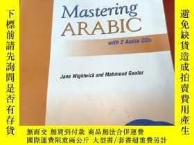二手書博民逛書店mastering罕見arabic 有較嚴重水痕 不影響內頁和閱