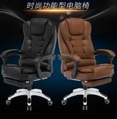 電腦椅 電腦椅家用辦公椅轉椅老板椅電競椅現代簡約靠背書房游戲坐椅子