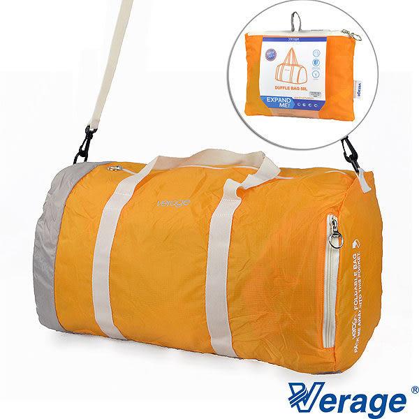 Verage 60L旅用摺疊收納旅行包『橘』379-5022
