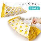 枕頭 暖窩窩嬰兒蕎麥枕幼兒園枕頭兒童加長型蕎麥枕頭寶寶純棉四季枕芯  ATF伊衫風尚