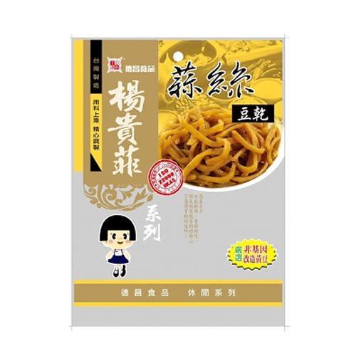 德昌非基改蒜絲豆乾90g【愛買】