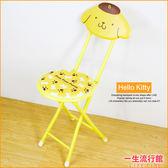 《限量1個》Hello Kitty 凱蒂貓 布丁狗 正版 居家 折疊收納椅 椅子 高腳椅 餐椅 卡通椅 B24611