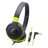 【鐵三角】 ATH-S100iS 耳罩式耳麥 綠