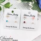 現貨不用等 韓國甜美翅膀花朵星星不對稱四件組耳針 S93181 批發價 Danica 韓系飾品 韓國連線