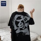 M-5XL大碼男裝短袖男港風大碼夏季新款文字印花男士短袖寬松休閑T恤衫大呎寸男裝