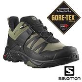 【SALOMON 法國】男 X ULTRA 4 低筒GTX登山鞋 WIDE 寬楦『深藻綠/黑/綠』413865 越野鞋.多功能鞋